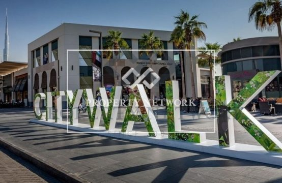 Freehold Villa plot for sale in Al Wasl next to City Walk