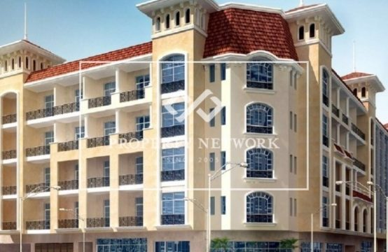 Wonderful 1 bedroom for Sale in Mirdif Tulip in Mirdif